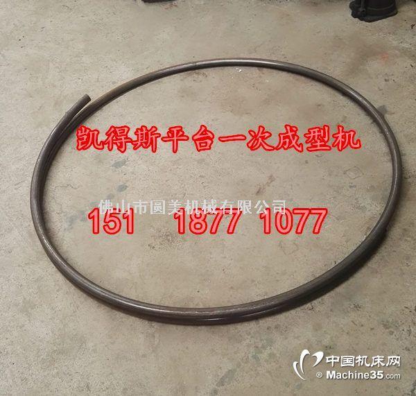 厂家热销50型平台式一次成型卷圈机弯圆机