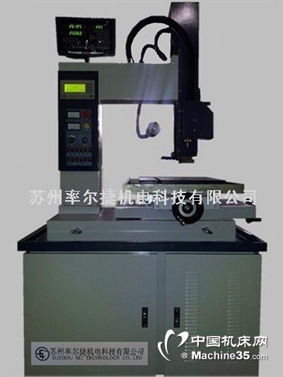 D703ZK高速电火花小孔加工机