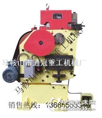小型角钢剪断机(冲孔机)