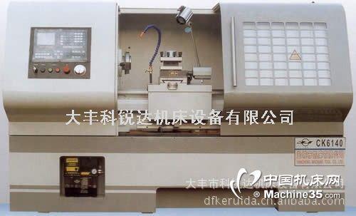 ck6140数控车床图片-机床图库-中国机床网
