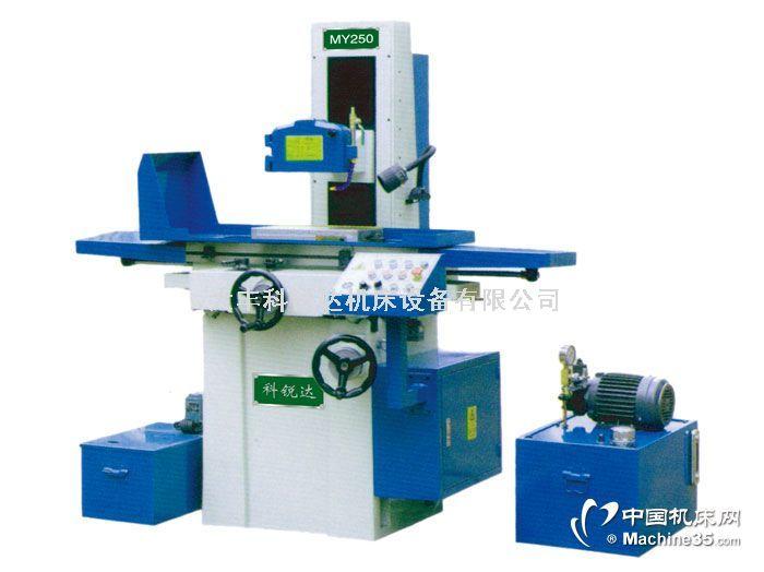 m250ah液压自动小磨床 油压磨床 液压成型平面磨床图片