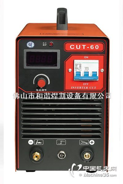 lgk-100空气等离子切割机
