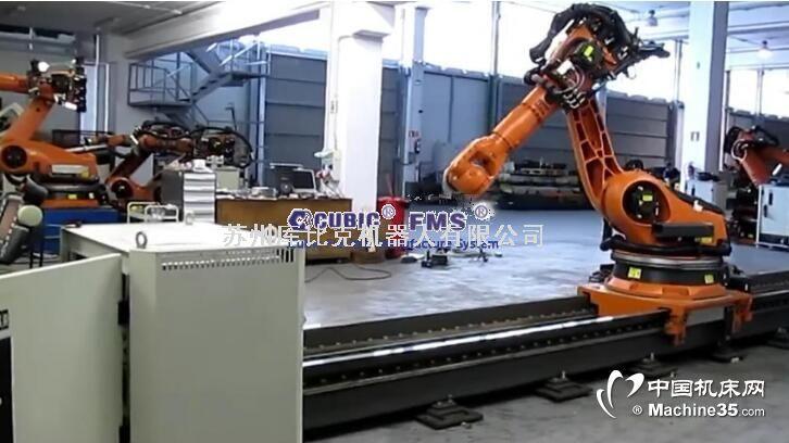 库比克机器人行走轴,地轨,第七轴