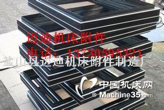 升降舞台防护罩图片 风琴防护罩相册 风琴防护罩网