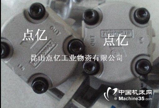 HYDROMAX齿轮泵HGP-3A-F28R新鸿油泵