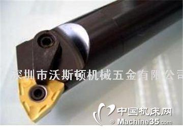 三菱Mitsubishi 切削工具