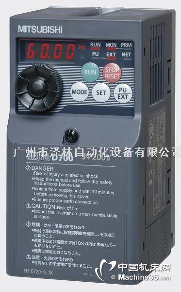 fr-d700系列三菱变频器