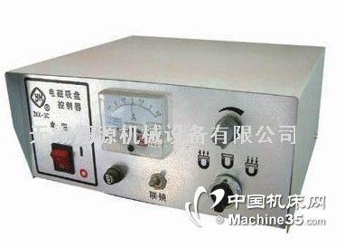 电磁吸盘充退磁控制器(可调节充退磁时间,磁力大小)现