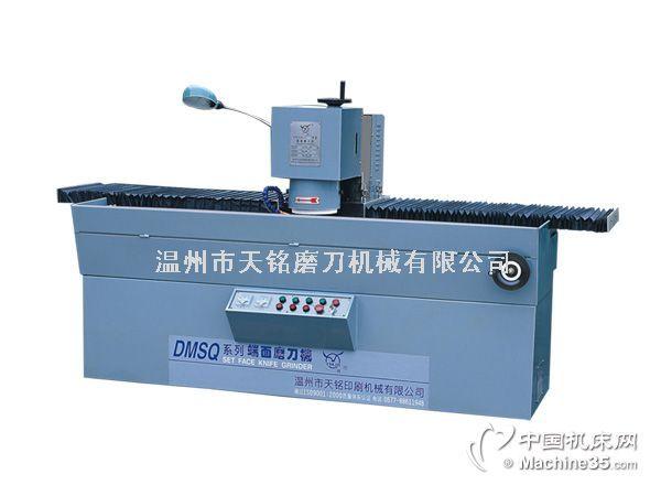 磨刀机-电磁吸盘磨刀机-磨刀机价格-磨刀机-天铭磨刀机厂