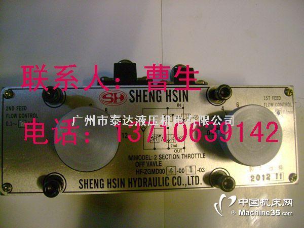 HF-ZGMD004-001-03,HF-ZGMD006