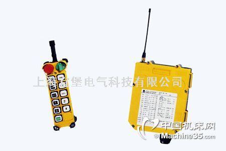 台湾禹鼎双速行车遥控器f24-10d