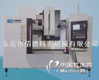 佰德精密機械:高速加工中心