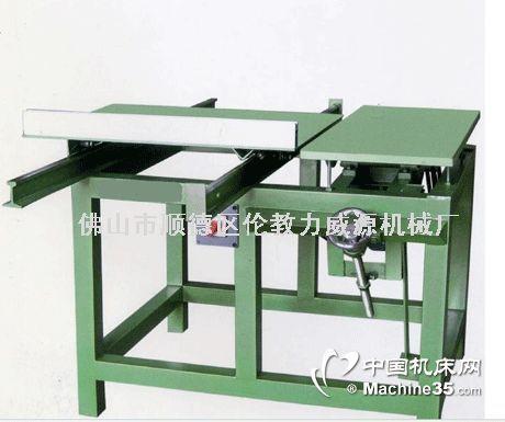 木工机械精密导轨简易推台锯