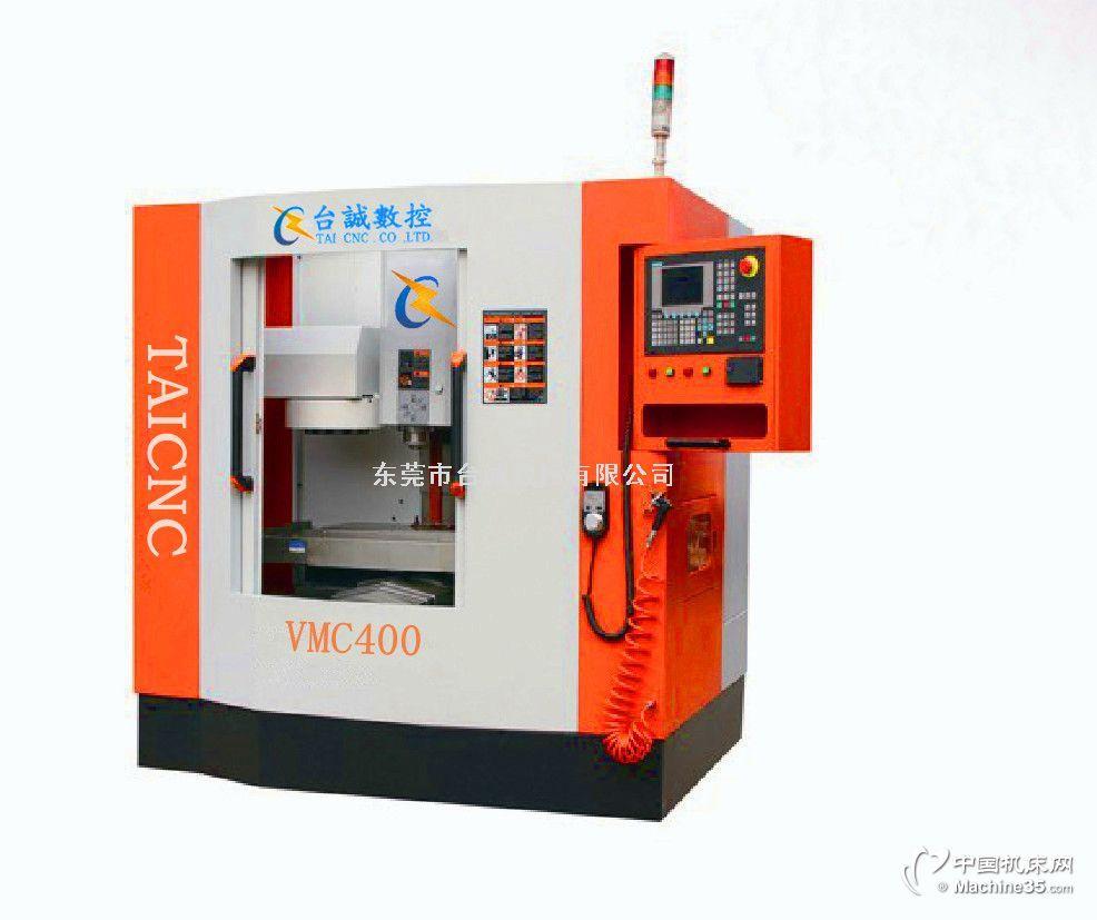 VMC 400小型加工中心机床,数控加工中心 钻铣床图片 数控加工中心相册 数控加工中心网