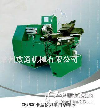 """三菱""""公司生产的fx1n-40mr可编程控制器:plc等普通类机床控制图片"""
