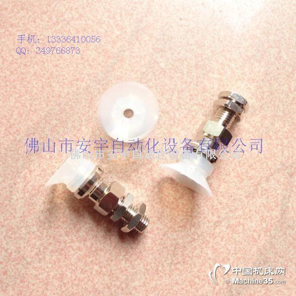SMC款真空吸盘 垂直真空接管吸盘