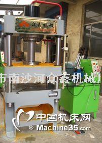 100吨四柱液压机 100T四柱油压机