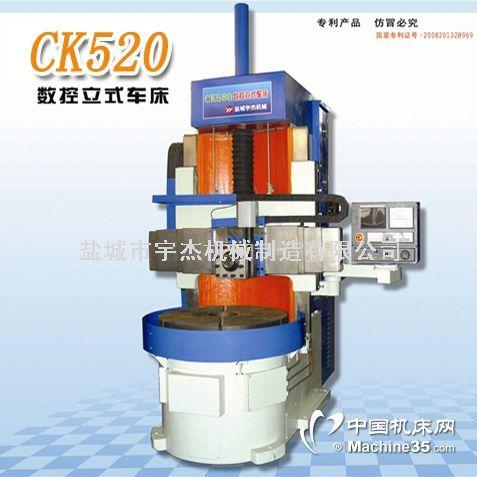 经济型小型数控立车图片-机床图库-中国机床网