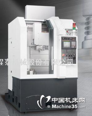 台湾程泰数控立式车床GV-500
