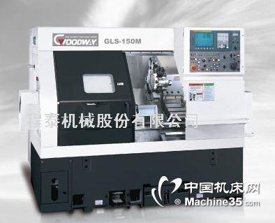 台湾程泰数控车床GLS-150