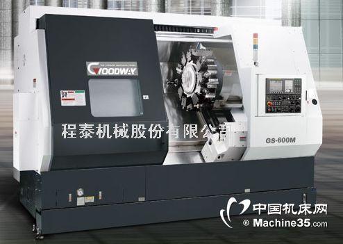 台湾程泰数控车床GS-6000