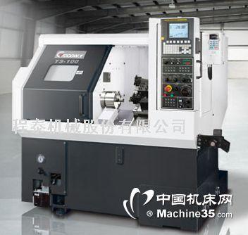 台湾程泰数控车床TS-100
