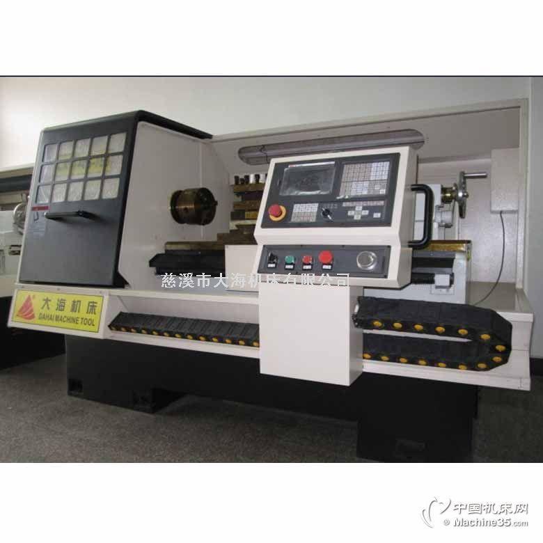 宁波大海ck6140数控车床