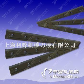 合金钢精品剪板机刀片,非标剪板机刀片定做