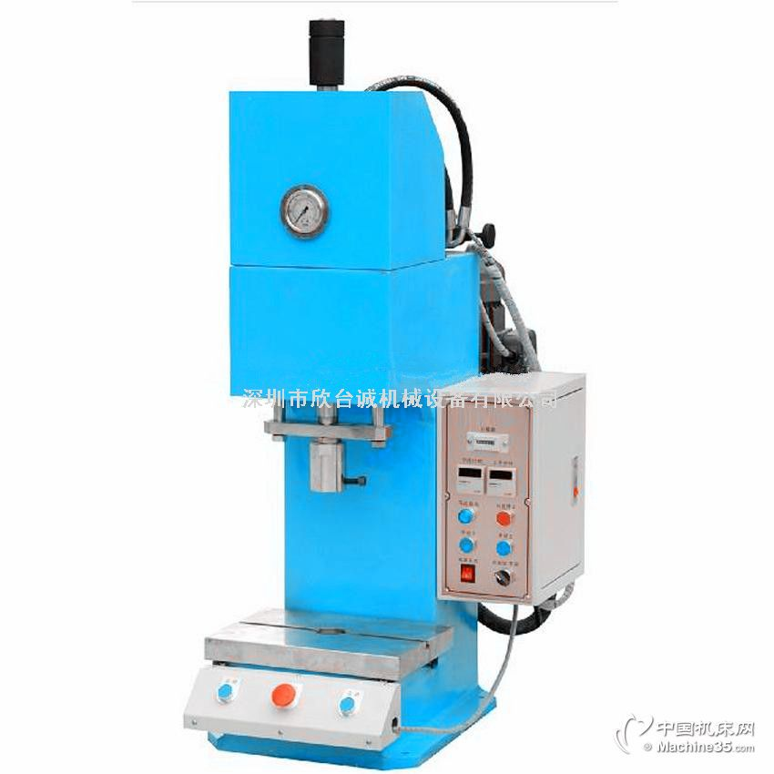 C形油压机