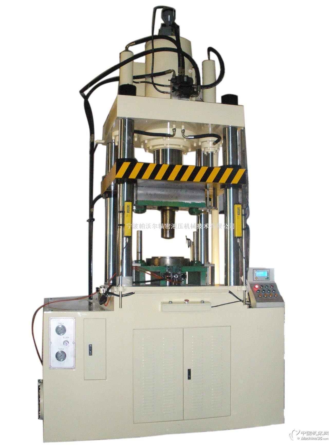yp28四柱式拉伸液压机图片