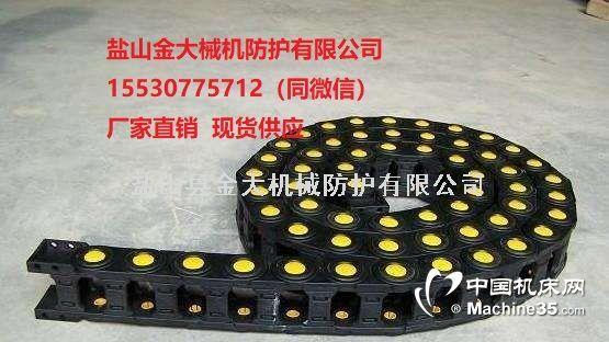 台正vmc1060L/1380加工中心尼龙静音拖链护板