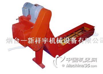 刮板排屑器