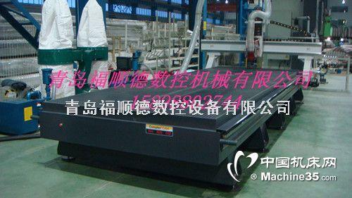 铝蜂窝板加工中心  铝蜂窝板数控切割机