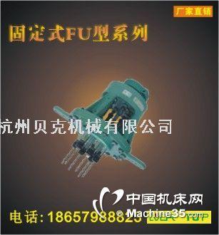 FU圆型固定式多轴器(湘潭多轴器)