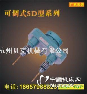 (中切削)两轴SD型可调多轴器(邵阳多轴器)