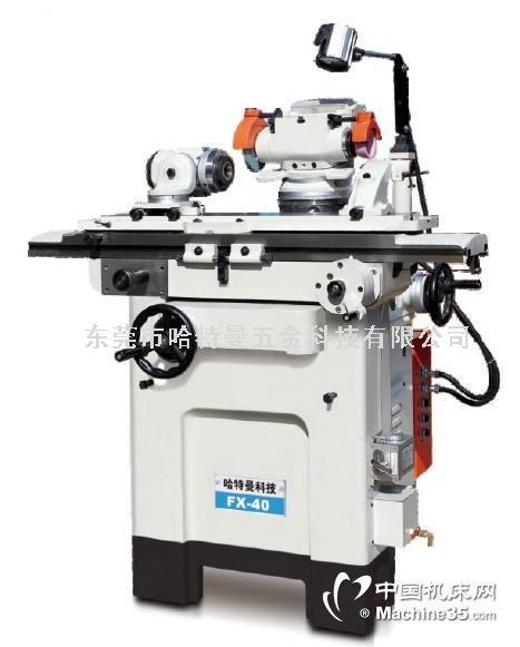 FX-40高精密万能工具磨床
