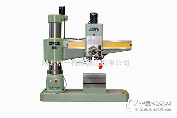z3050x16液压摇臂钻床图片-金属切削机床相册-金属网