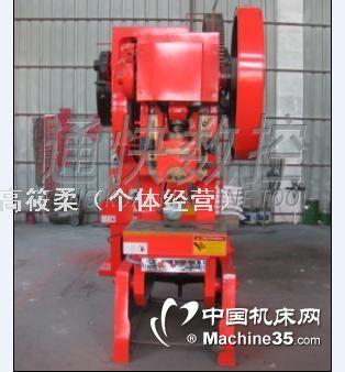 开式可倾压力机机身为可倾式铸造结构
