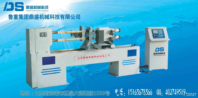 数控木工车床-木工数控车床-木工车床-木工机床-中国