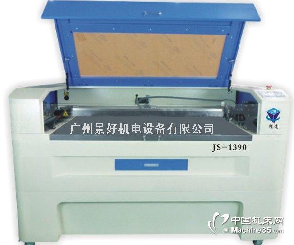专业型激光机器