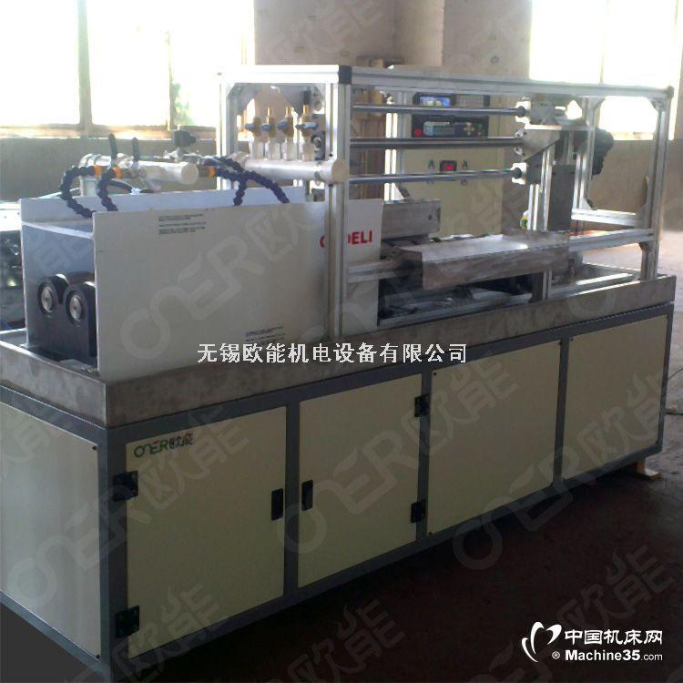 浙江卧式淬火机床厂家|电机轴淬火机床