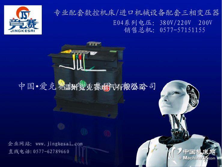 SG-2500VA机床变压器机床-图片干式-中国图库cad提层上怎么往中图图片