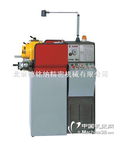 APE80A进口钻头刃磨机北京德铭纳金刚石刀具磨床