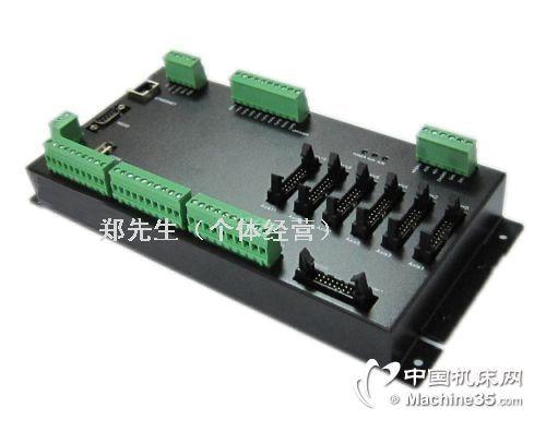 zmc运动控制器图片-机床图库-中国机床网图片