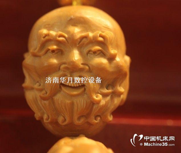 橄榄核雕刻机  象牙果雕刻机