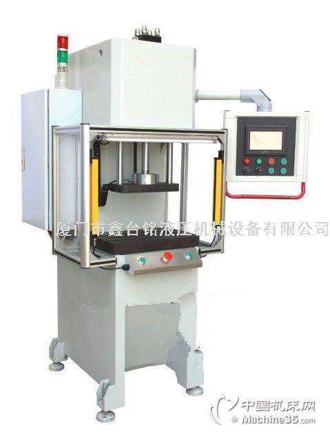 力位移监控液压机|小型数控液压机