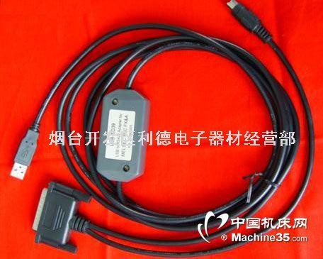 欧姆龙plc编程电缆(数据线下载线编程线)usb-xw2z-200s欧姆龙plc编程