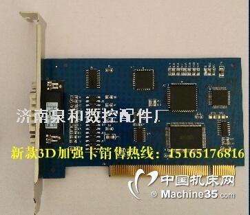 3D-SJ雕刻机维宏控制卡  加强版维宏控制卡