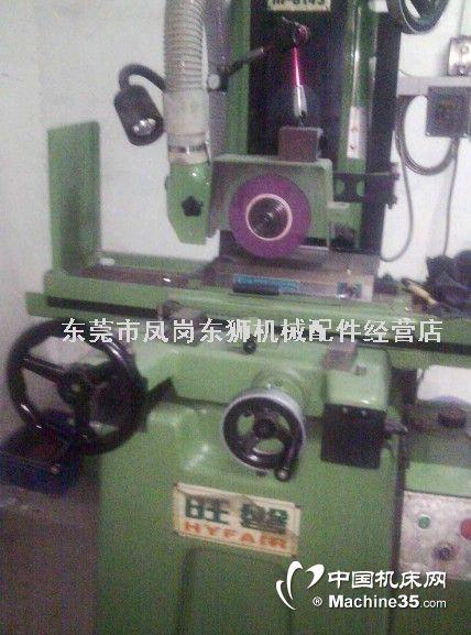 台湾旺磐618二手磨床
