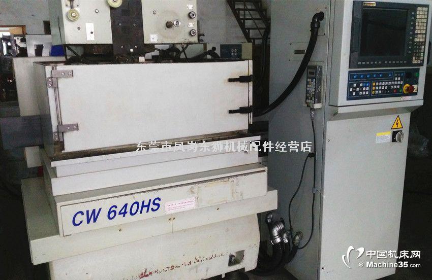 CW640  853台湾庆鸿二手慢走丝线切割机床